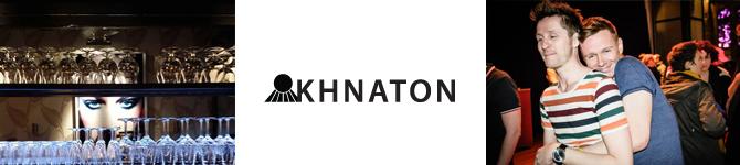 Beveiligingsloket-Akhnaton
